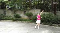 西门香香广场舞《姐要的是真爱》