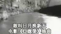 电影插曲精选10首