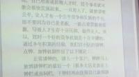 按摩店的经营与管理(闽医堂加盟连锁店内部课程) (2)