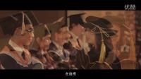 旅游学院宣传短片 - 校园生活(普通话)