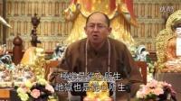 (04)當生成就-清明彌陀助念法會-法宣法師2014(粵語)