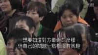 (03)當生成就-清明彌陀助念法會-法宣法師2014(粵語)
