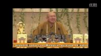 (02)面對死亡的態度-法宣法師(華語)