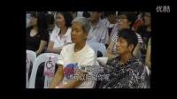 (02)馬來西亞彌陀助念法會-法宣法師-2015(粵語)