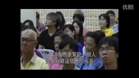 (01)馬來西亞彌陀助念法會-法宣法師-2015(粵語)