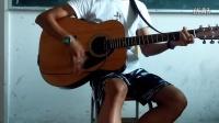 张震岳 《再见》 吉他演奏