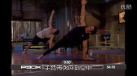 P90X.4.瑜伽(Yoga.X)