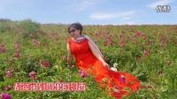 最新祝福 最美的还是我们新疆 巴哈古丽演唱