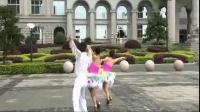 TSH视频田 舞蹈三步踩一拖二 音乐 相思的夜