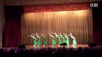 傣族舞蹈【十佳舞蹈】竹林深处