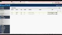 超清系列youyax教程5——帖子与版主权限管理