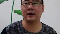 2016葫芦丝技巧12、葫芦丝历音  曲佤哈文葫芦丝讲座