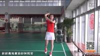 【羽毛球教学视频】杜杜教练教你如何挥拍