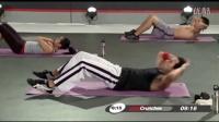 RevAbs训练02:腹背恢复训练(Mercy Abs)