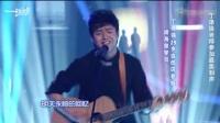 《2016法丽达星空下吉他夏令营》终极宣传片