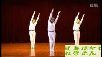快乐舞步健身操完整版分节示范