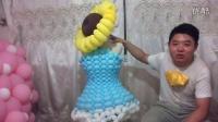 气球服装裙子教学-介绍