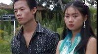 苗族电影 情人的眼泪 (3)