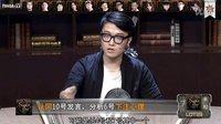 【Super liar】第一季 第一期P3,首期惊现盲毒JY!(PS:还有JY盲毒09)