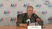 官方战报的巴苏林.Donetsk Defense:Situation Report,Сводка Басурина 27.6.16,English Subs-资讯