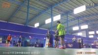 【羽毛球比赛】2016红牛杯福建站决赛阶段精彩剪辑
