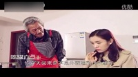 爱剪辑-《艾琳》超搞笑 陈翔六点半合集6
