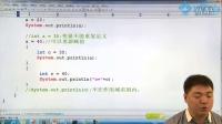 java0基础教程 第4节 赢:java教程 java教程从零码起