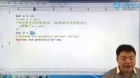 java0基础教程 第8节 赢:java教程 java教程从零码起