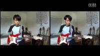 R&B Guitar (Hey Boy) by Neo