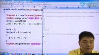 java0基础教程 第17节 赢:java教程 java教程从零码起