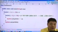 java0基础教程 第20节 java教程 java教程从零码起