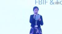 FBIF2016 Welcome Address Packaging Innvoation