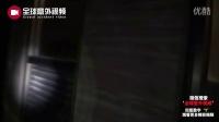 【全球意外视频】房子里恐怖小女孩。。。