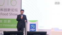 FBIF2016 Kaiming Zhu:How to Design and Deliver Scalable Innovation