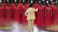 大合唱《红旗颂》演唱 江苏省省级机关老干部艺术团