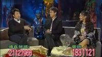 20090110有线怪谈【亞庇不思議手記⑧天眼圓光術】_标清