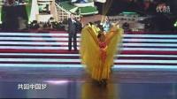 歌舞《共园中国梦》表演江苏省省级机关老干部艺术团