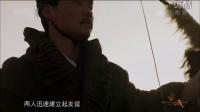长城 中国的故事第六集 秩序