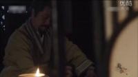 长城 中国的故事第五集分界