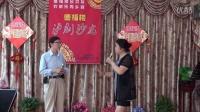 平凉街道沪剧班及大桥沙龙、金鹏沙龙演出花絮高清视频apid版_1