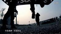 河南省洛阳市公安局MV《你是盾牌 你是担当》