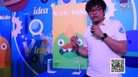 乐视Kido发布首款4G智能儿童手表