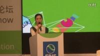 FIBF2016 Jane Huang,SimbaEvents