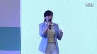 FBIF2016 Susie Lau,Pesign Design Welcome Address by Session Chairman