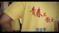 邻水县鼎屏镇职业中学30年初86级同学会之难说再见