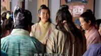 仙剑奇侠传04刘晋元(阿七)