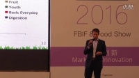 FBIF2016 Peter Everett:Premium FMCG Innovation in a Changing China