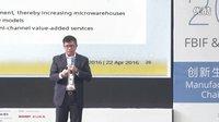 FBIF2016 Alfred Goh,DHL Logistics Trend Radar