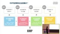 FBIF2016 Liu Wenzhong:Share Economy is Changing the Marketing Model