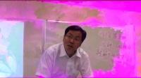 高树中老师加州讲课4_20090718230508-2